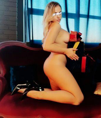 БДСМ проститутка Алина, 23 лет, г. Киев