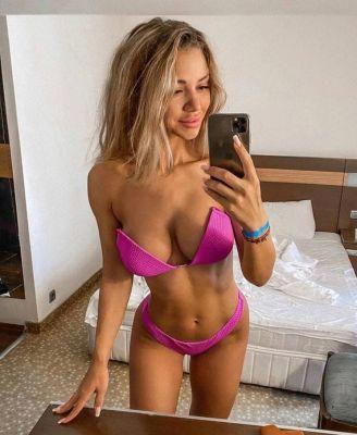 Яна, тел. 380631457272 — секс при массаже и другие удовольствия