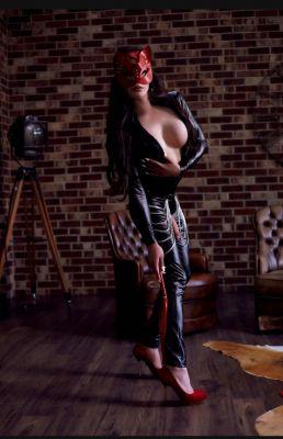 Динара  Транс, 25 лет — госпожа-страпонесса